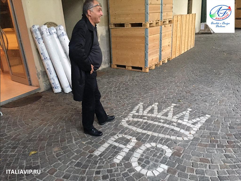 Pataviumart_fabrika_italia_6