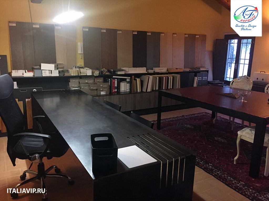 Отдельный офис для дизайнера и его клиентов